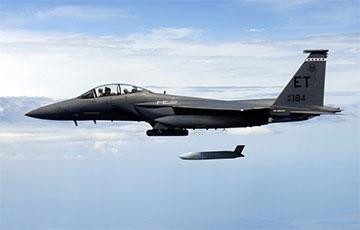 ВВС США получат сотни стелс-ракет, способных долететь до Сибири