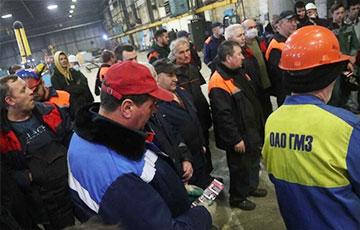 Рабочие Гродненского механического завода выдвинули начальству ультиматум
