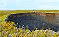 Ученые выяснили, как образуются кратеры в вечной мерзлоте
