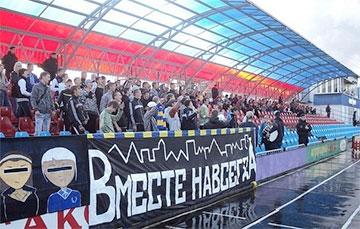 Smarhon FC Fans To Boycott Team's Games