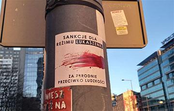 В Варшаве потребовали ввести жесткие санкции против режима Лукашенко