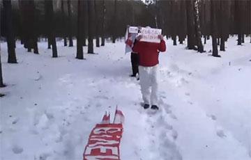 Жители Вилейки вышли на протестный марш