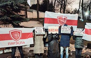 Минские районы отмечают первые дни весны акциями протеста