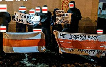 Belarusian Partisans Held Series Of Daring Rallies Against Dictatorship
