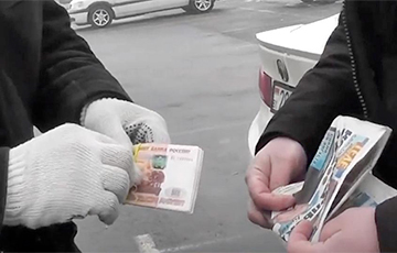 Baranavichy Branch Officials Of Atlant Detained For Bribery