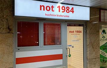 Белоруска в Варшаве: Хотела назвать кафе STOP LUKA, но скоро станет неактуально