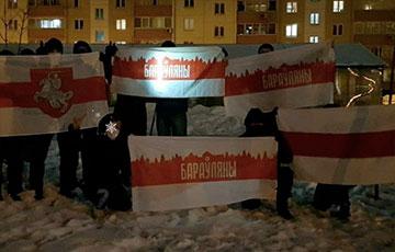 Боровляны вышли на марш солидарности с Катериной Борисевич и Артемом Сорокиным