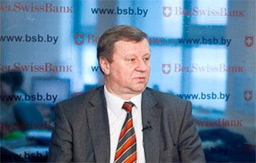 Уволился декан ФМО БГУ Виктор Шадурский