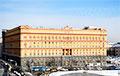 Путин провел «тайные» перестановки в руководстве ФСБ