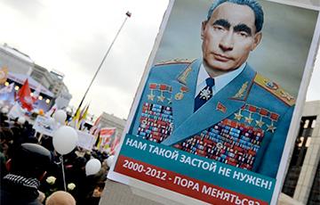 Дежавю: к чему приведет холодная война поколения Путина с поколением перестройки