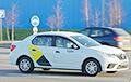 Как белорусам вычислить бюджетное авто из такси в продаже