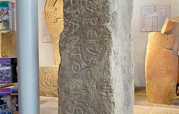 Ученым удалось разгадать смысл древних кельтских надписей