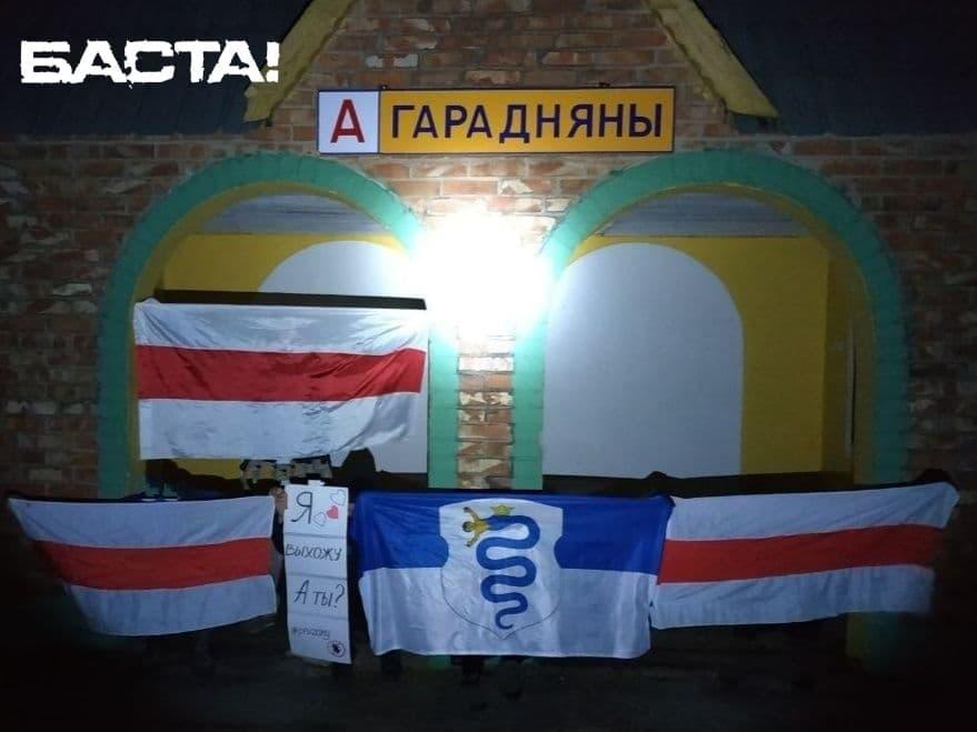 Как белорусы протестовали 5 марта2