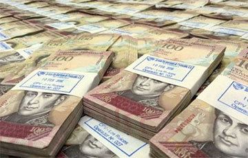 В Венесуэле вводят в обращение новые банкноты номиналом 1 миллион боливаров