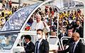 Тысячы чалавек наведалі заключную імшу Папы Рымскага ў Іраку