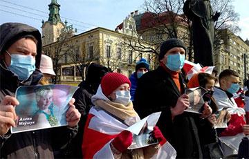Белорусы Львова поддержали женщин-политзаключенных