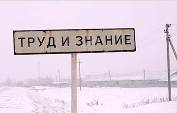 «Нас ждет подземный Чернобыль»