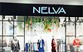 История белорусского бренда одежды Nelva, который не боится перемен