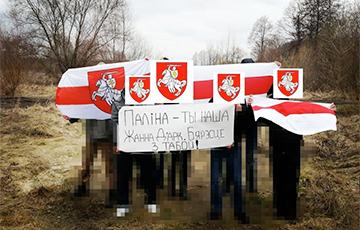 Bresters Show Solidarity With European Belarus Activist Palina Sharenda-Panasyuk