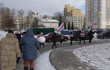 Partisans Of Chyzhouka District In Minsk Take To Protest Rally