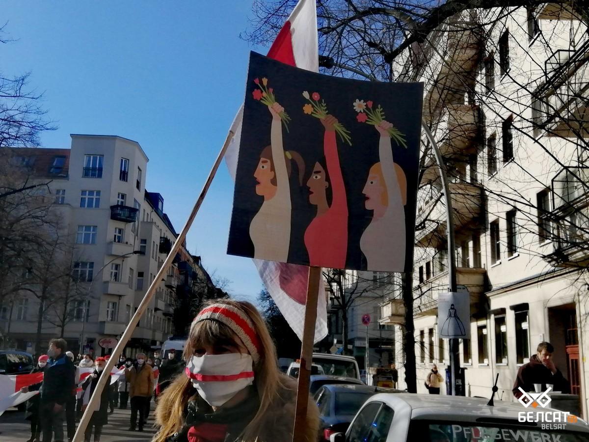 В Берлине прошла акция солидарности с белорусскими женщинами7