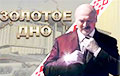 Фильм NEXTA о Лукашенко набрал миллион просмотров менее, чем за сутки