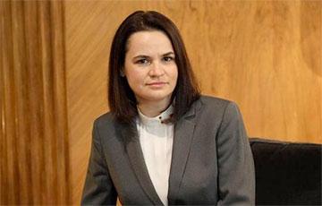 Тихановская в Женеве призвала усилить международное давление на Лукашенко
