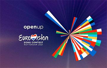 Европейский вещательный союз проверит песню одиозной группы из Беларуси для «Евровидения»