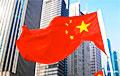 Темная сторона Китая