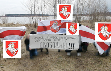 Брестские партизаны провели акцию солидарности0