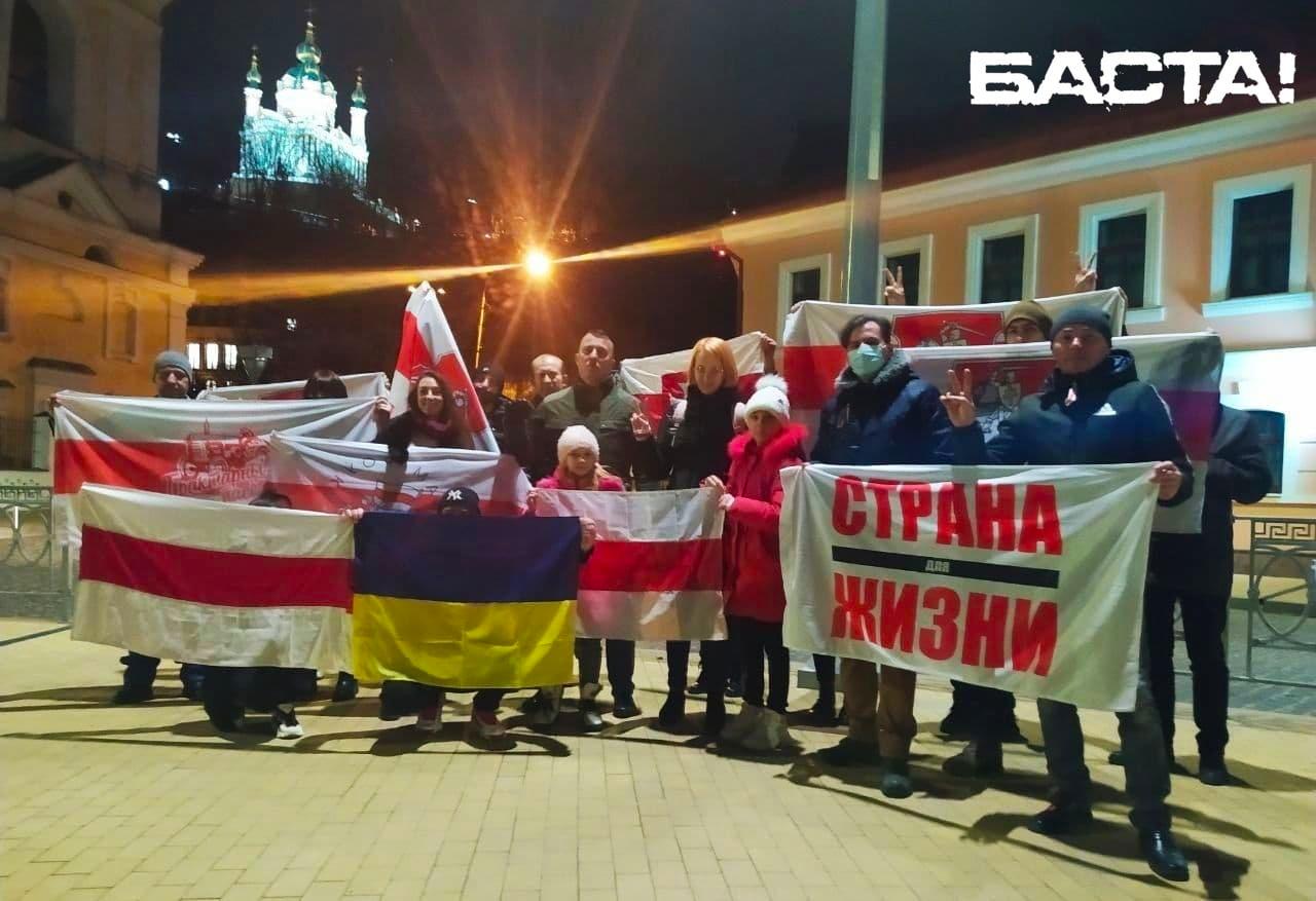 Белорусы Киева и Москвы вышли на акции солидарности1