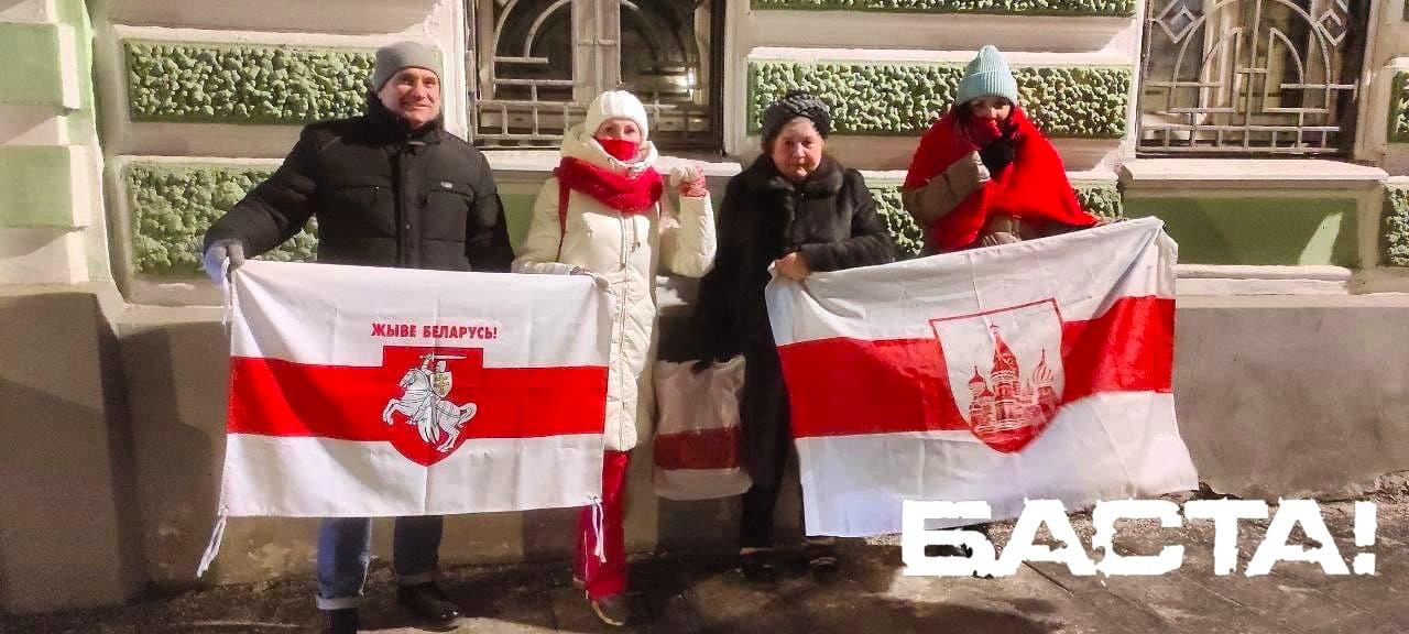 Белорусы Киева и Москвы вышли на акции солидарности2