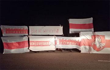 Партизаны Дзержинска провели дерзкую акцию против властей0