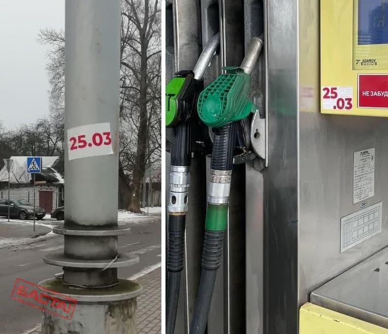 Белорусы активно готовятся к 25-ому марта1