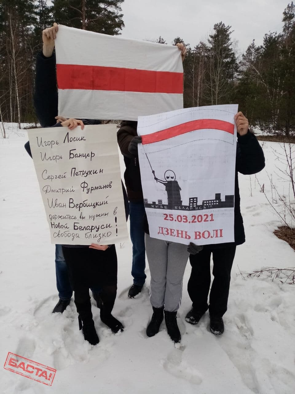 Белорусы активно готовятся к 25-ому марта9