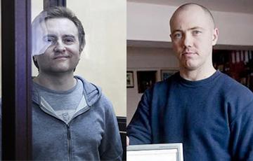 В гродненской тюрьме продолжают голодовку двое политзаключенных