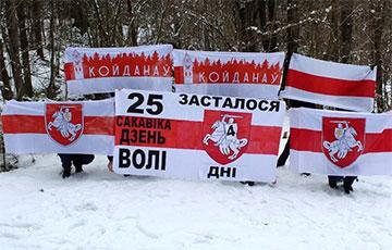 Партизаны Койданова-Дзержинска начали обратный отсчет для режима