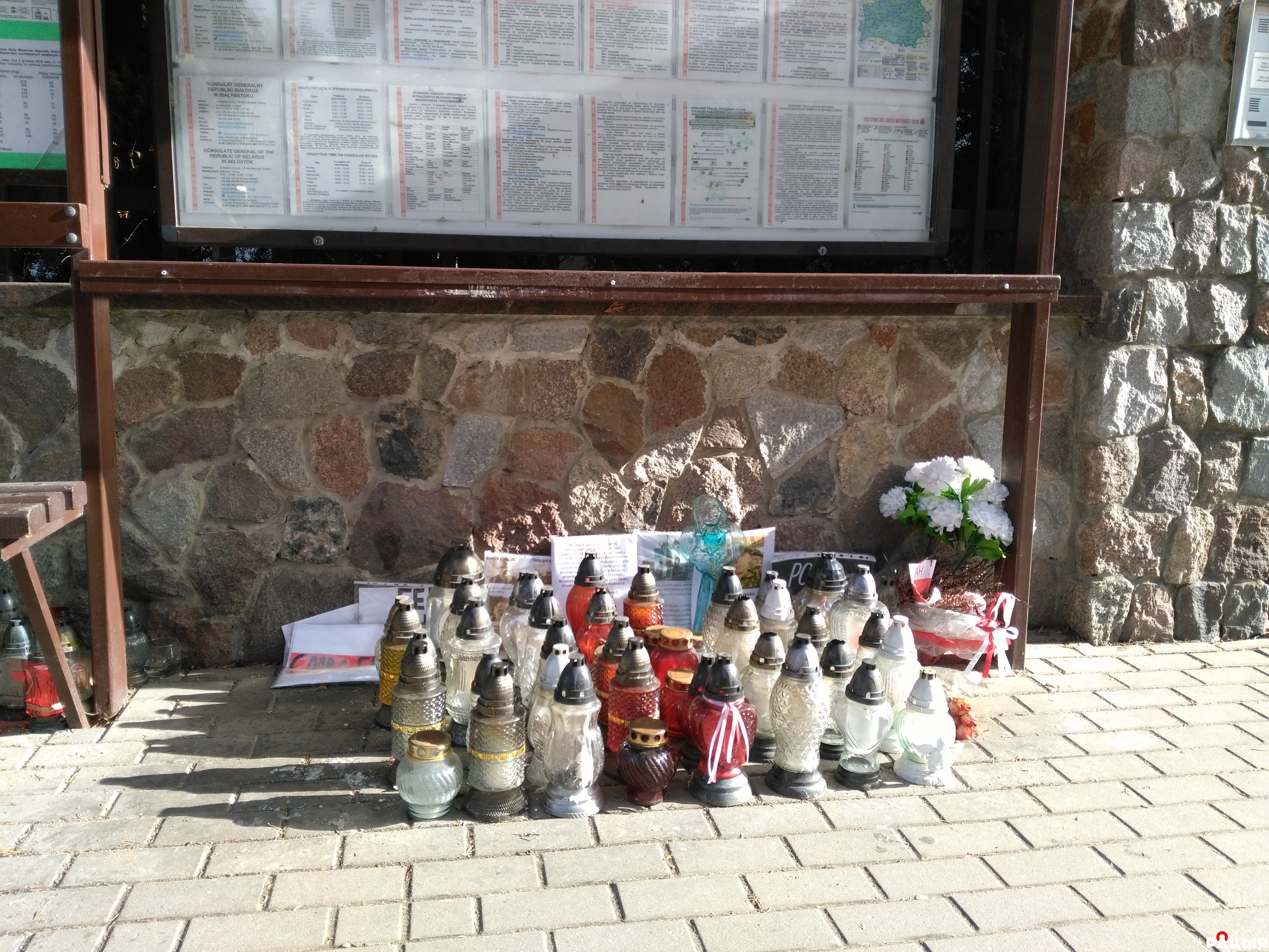 Насупраць беларускага консульства ў Беластоку з'явіліся плакаты БНР2