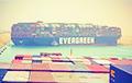Судно Ever Given, которое блокировало Суэцкий канал, прибыло в Роттердам