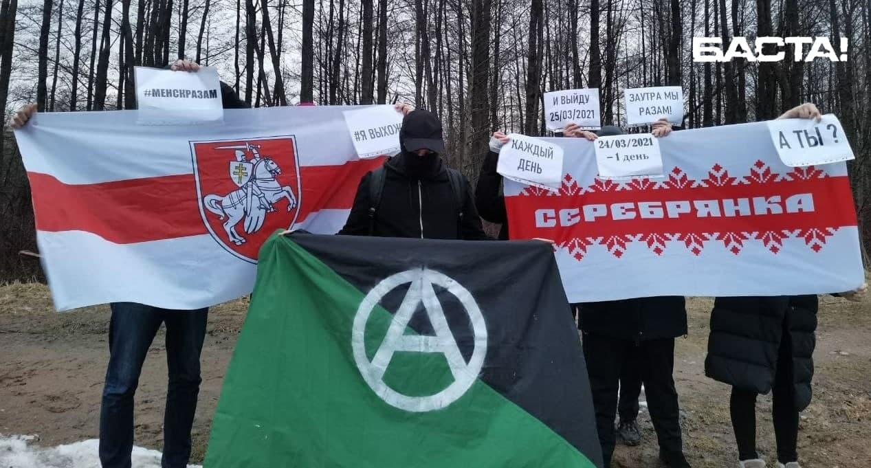 Белорусы вышли на вечерние протесты4