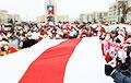 Почему День Воли важен для прошлого и настоящего Беларуси