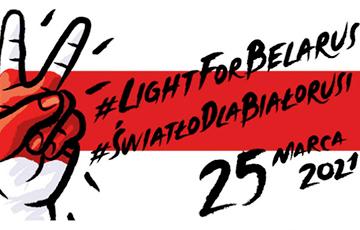 Сегодня в Польше проводится кампания #LightForBelarus и концерт «Играем для Беларуси 2021»