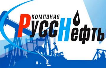 «РуссНефть» Гуцериева не справляется с накопленными долгами