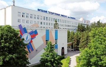В один день умерли профессор и лаборантка одного из факультетов Витебского университета