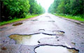 Все дороги в России предложили сделать платными