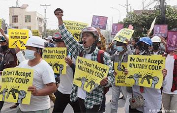 Мьянма: протестующие меняют тактику0