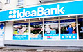 "Owner Of ""Tabakerka"" Oligarch Aleksin Bought Idea Bank"
