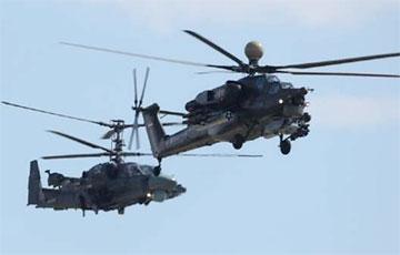 В Ростовской области РФ возле украинской границы заметили 16 военных вертолетов