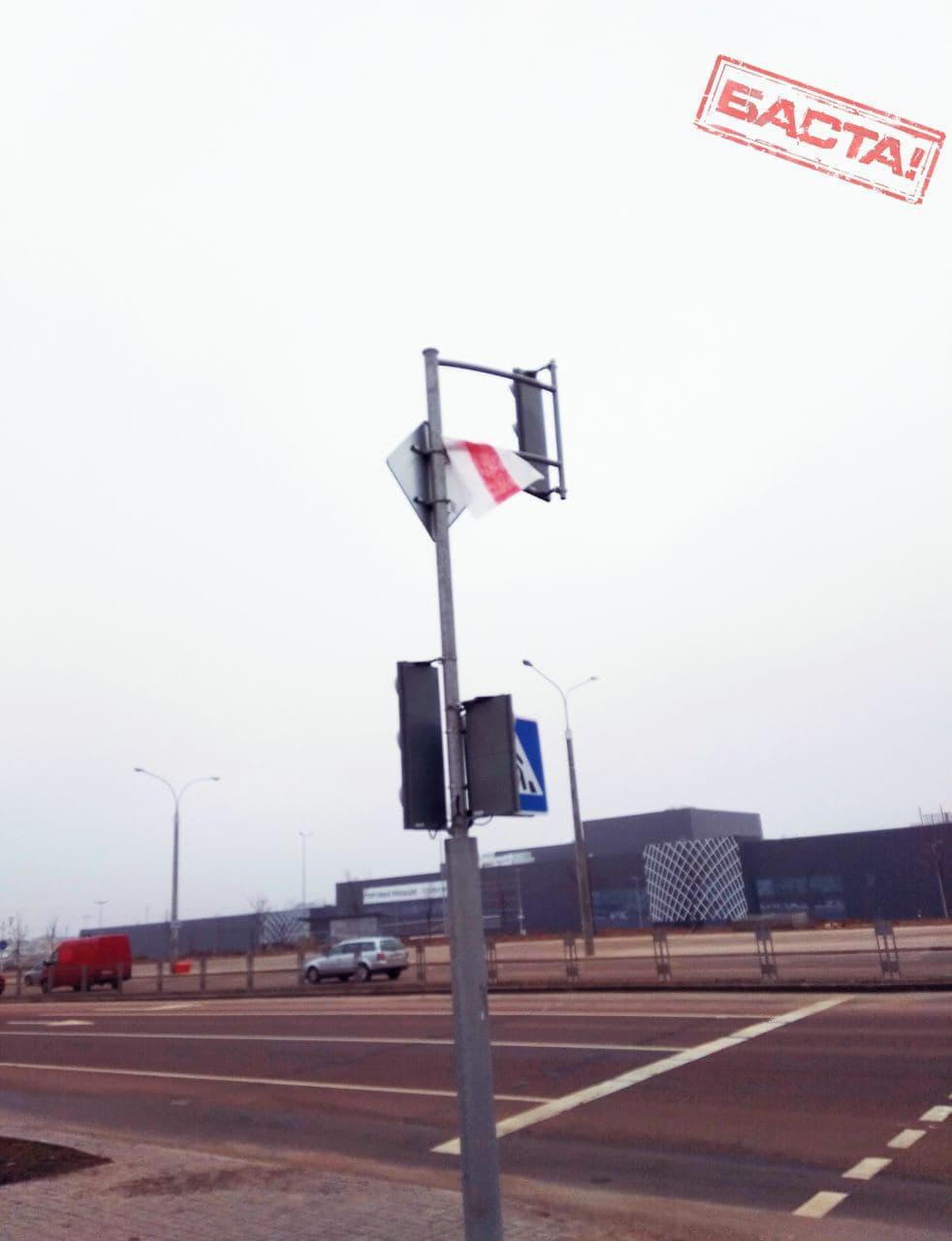 В минской Каменной Горке появились бело-красно-белые флаги1