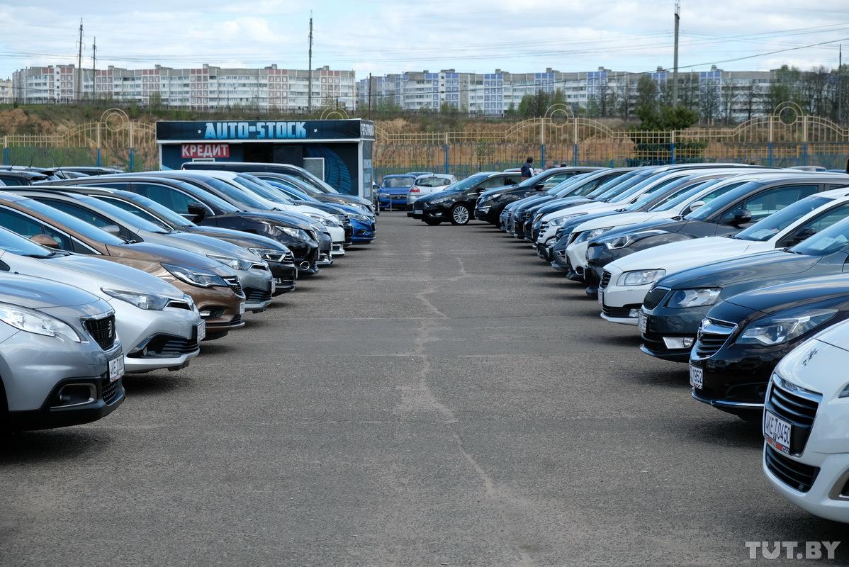Как сейчас белорусам купить авто из Европы1